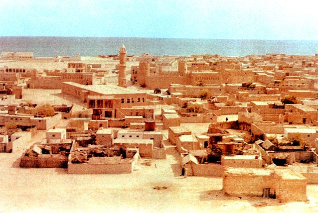 11_Apartments concentrate along Umm Al Quwain's coast 1963 rare old photo