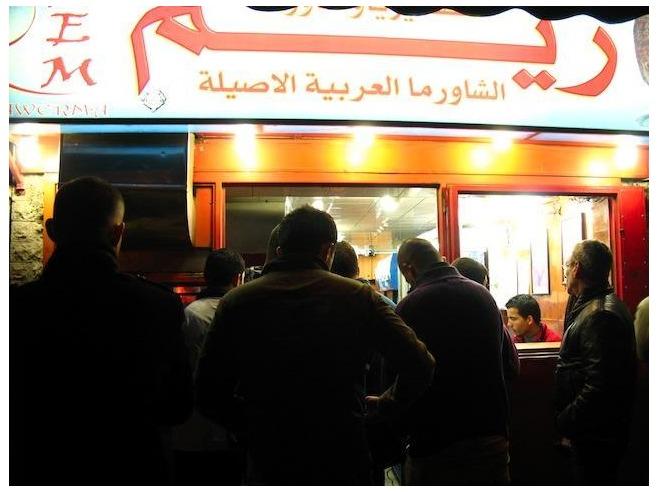 4999918-Ammans_best_shawarma-Amman