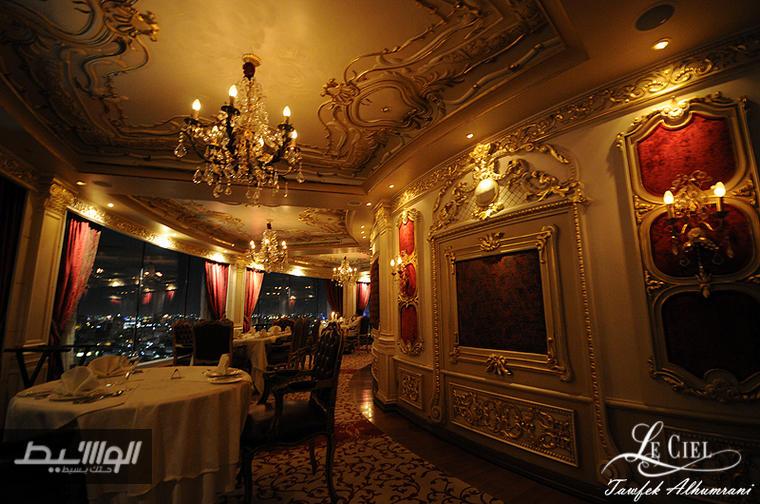 le-ciel-restaurant-30819