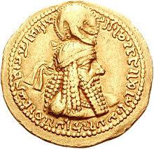 pub.history.sasanid.Coin of Ardashir I