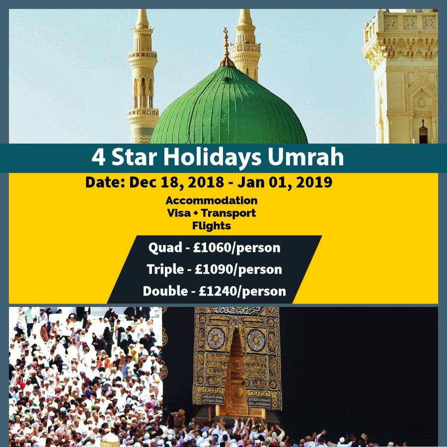 Umrah Banner: Umrah Packages